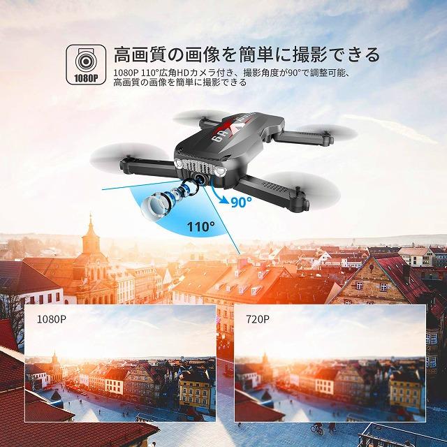 holy-stone-hs160pro-camera