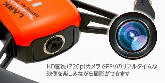 hitec-lark-camera