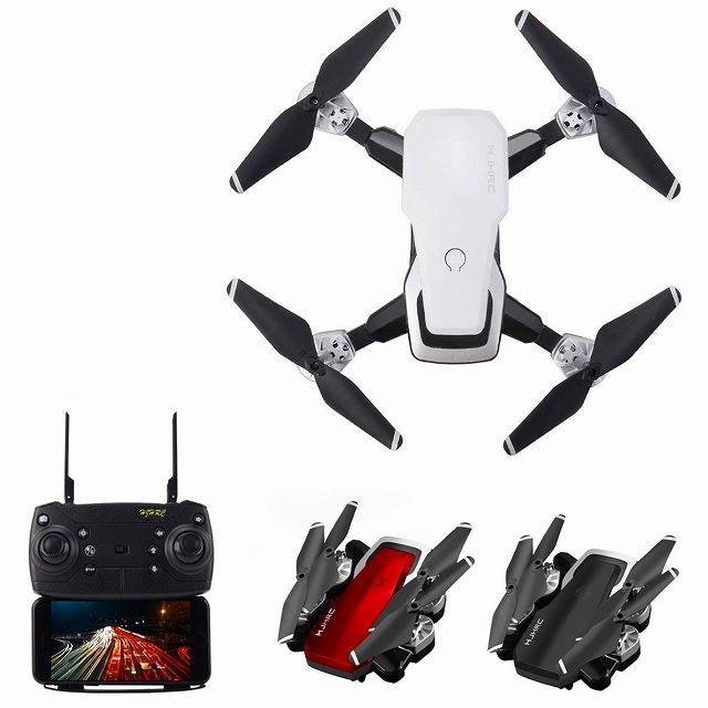 hj28-1-drone