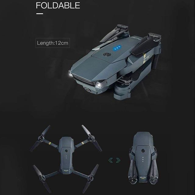 l800-drone
