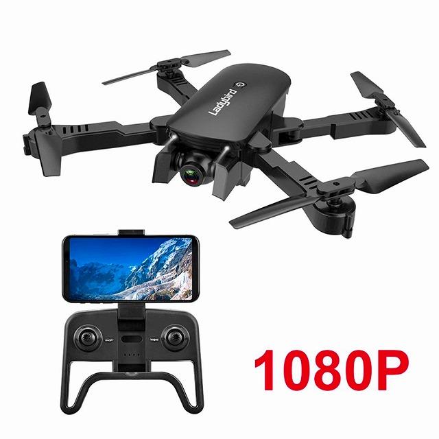 r8-drone