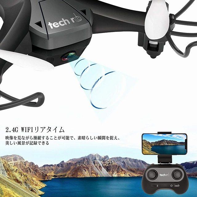tech-tr-008w-camera