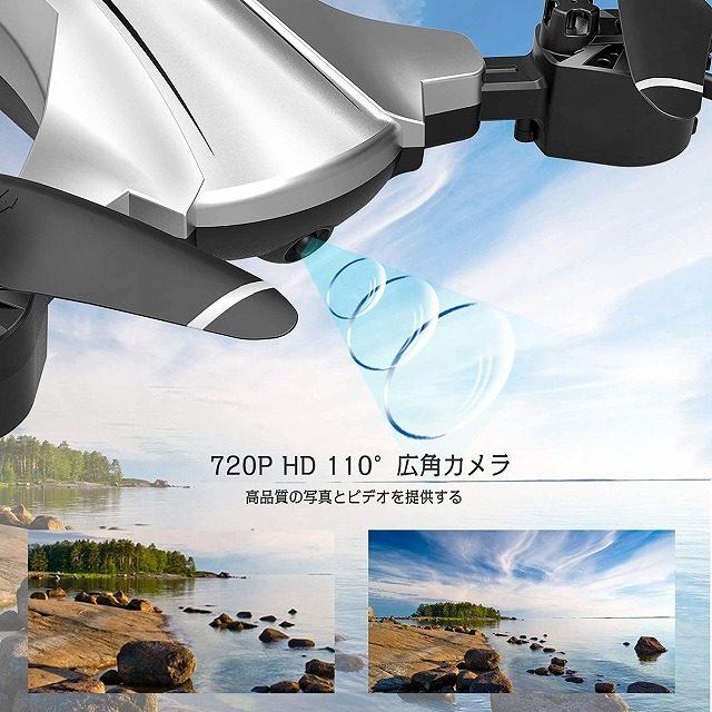 tech-tr-009w-camera