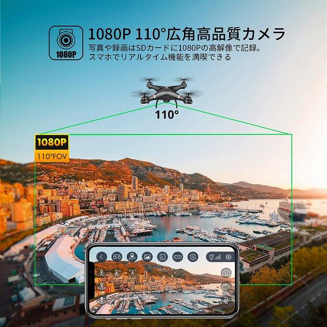 holy-stone-hs110g-camera