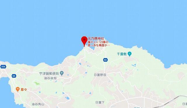 元乃隅稲成神社地図