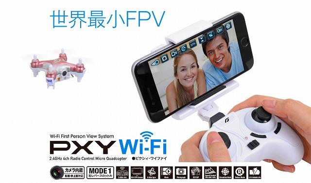 gforce-pxy-wifi