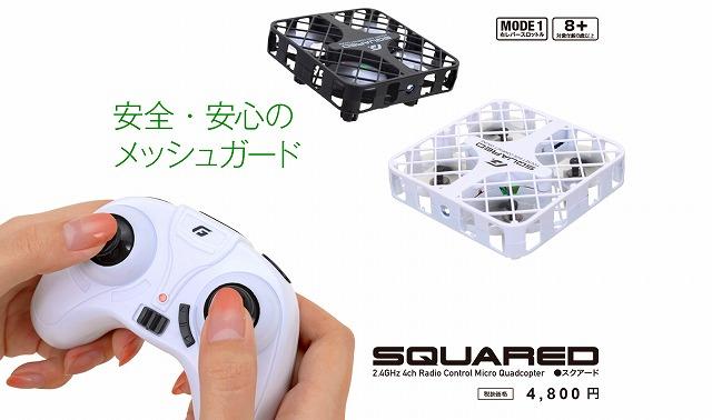 gforce-squared