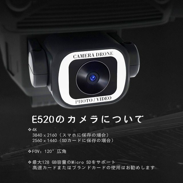 eachine-e520-camera