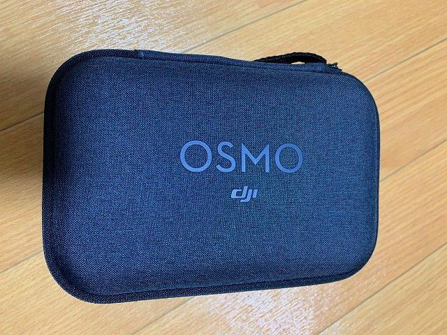 osmo-mobile3開封