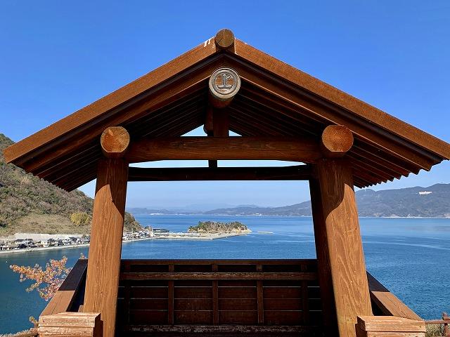 上関城山歴史公園