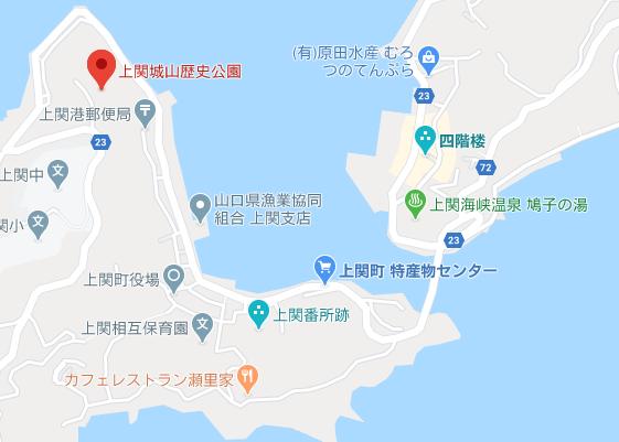 城山歴史公園地図