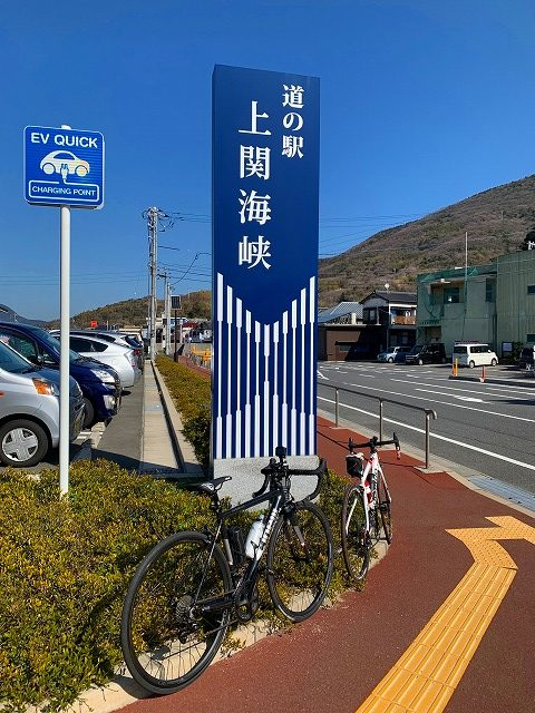 上関海峡ロードバイク