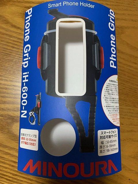 MINOURA-Phone-Grip-iH-600-N-スマホホルダー (3)