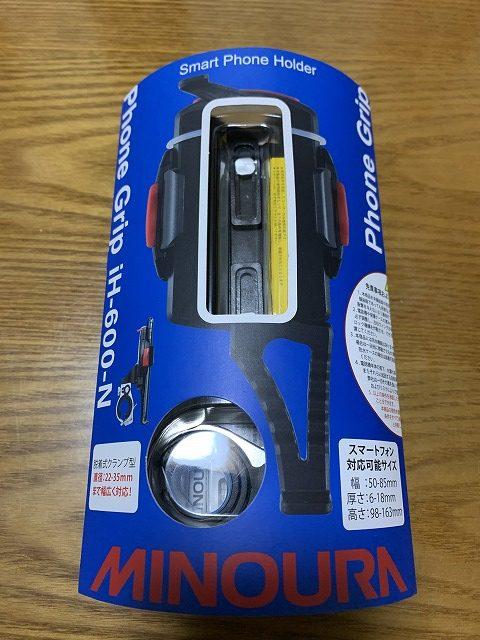 MINOURA-Phone-Grip-iH-600-N-スマホホルダー (6)