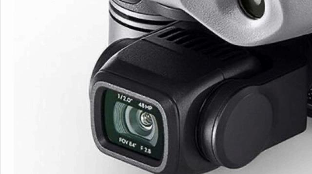 dji-mavic-air2-camera