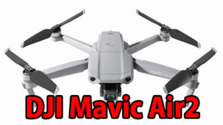 dji-mavic-air2-eye