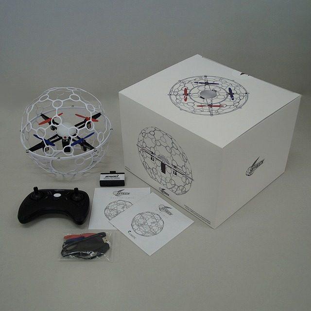 drone-ball-20cm