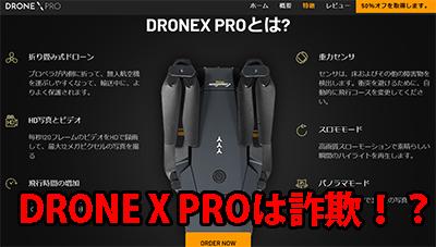 drone-x-pro-eye