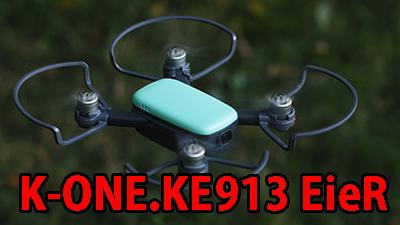 k-one.ke-913-eier