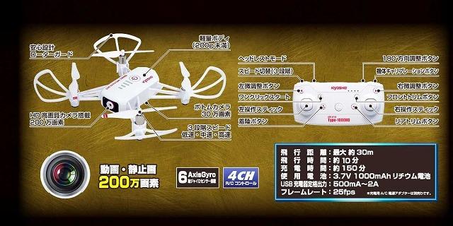 京商-live-style-type-1000hd-ts051-その他機能