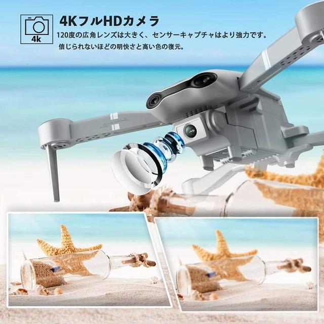 4drc-f3-drone-camera