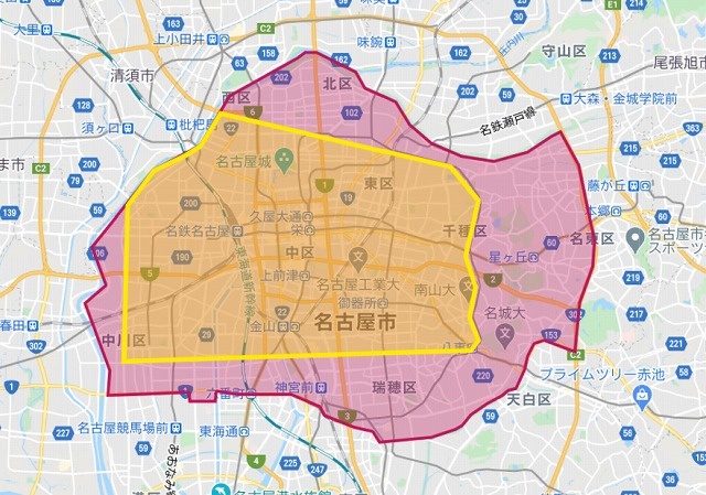 foodpanda名古屋エリア
