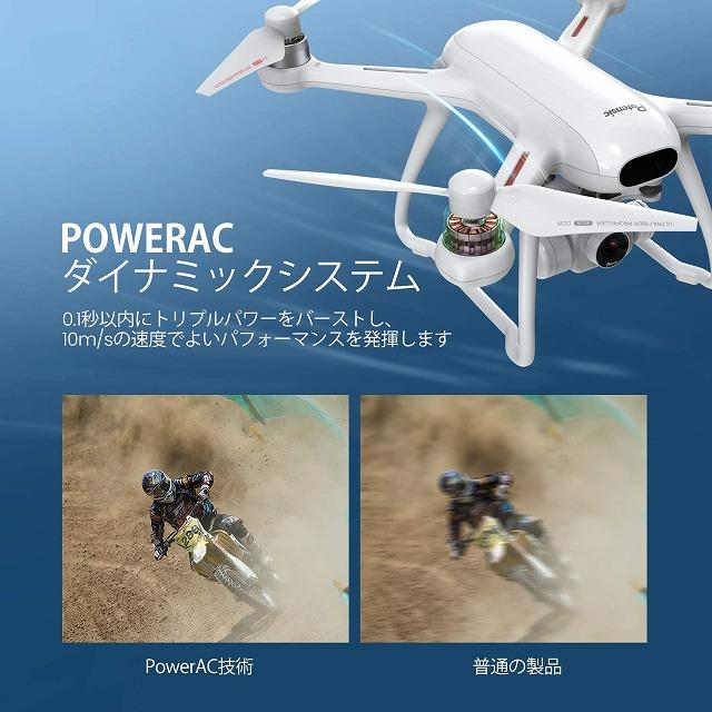 potensic-dreamer-4k-飛行