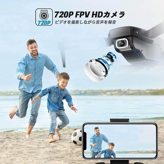 4drc-v4-camera
