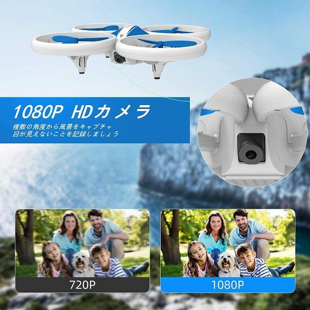 eachine-e65hw-camera