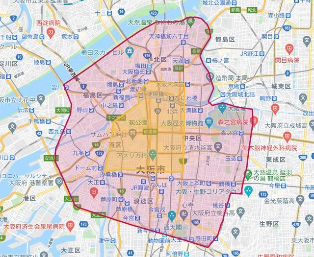 foodpanda大阪エリア