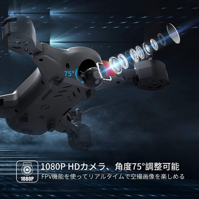 holy-stone-hs310-camera