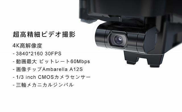hubsan-zino-pro-plus-camera