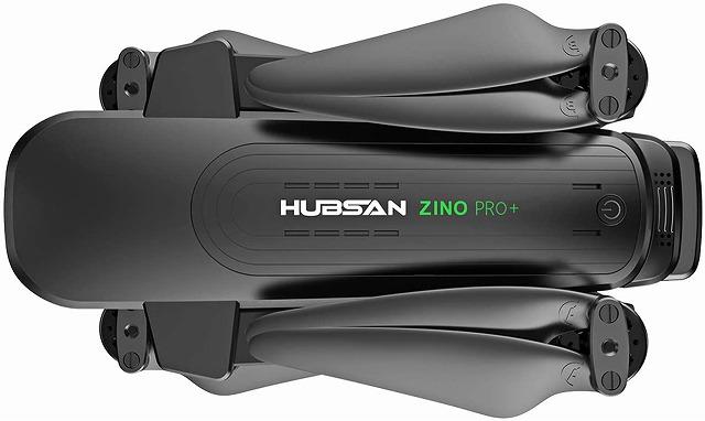 hubsan-zino-pro-plus-size