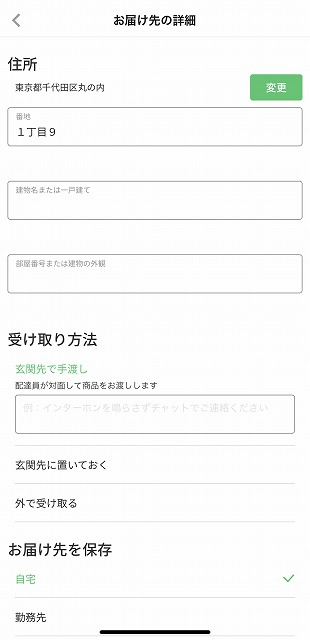 menu住所