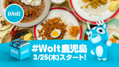 wolt鹿児島eye