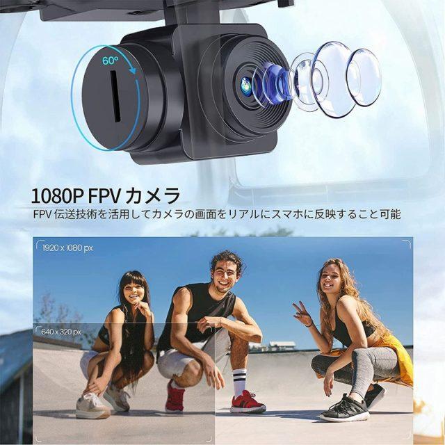 tomzon-d28-カメラ